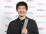 Director: Shuichi Okita