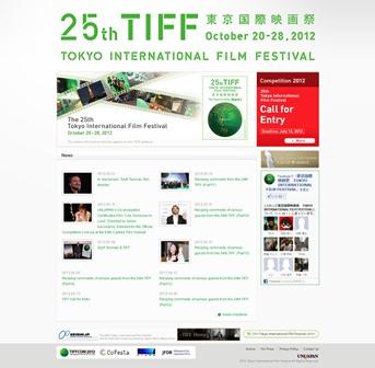 25th Tokyo International Film Festival