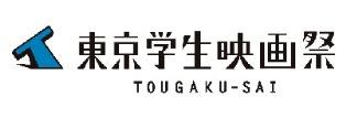 第24回東京学生映画祭