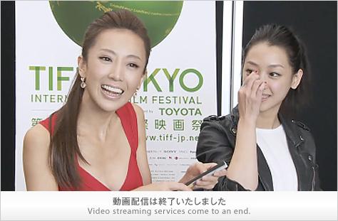 第24回東京国際映画祭 | ソニア...